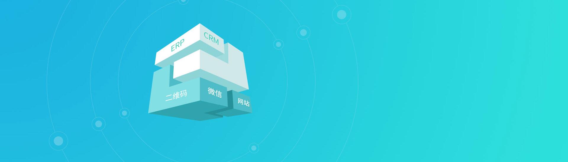 beplay2网页登录文化创意标识